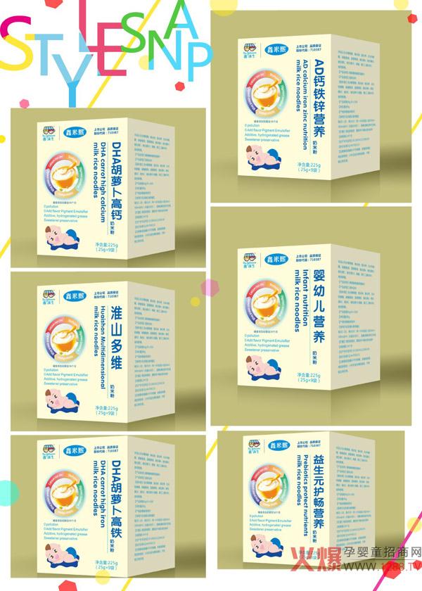鑫米熙奶米粉2.jpg