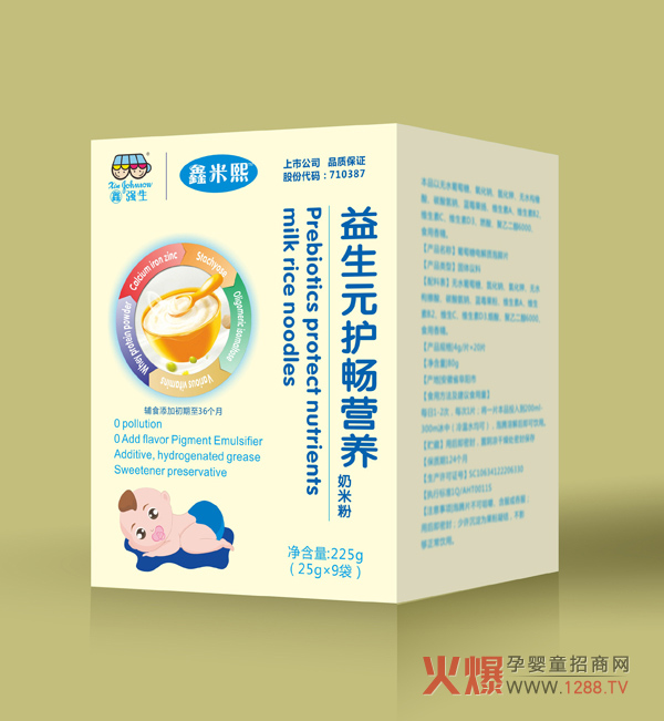 鑫米熙益生元护畅营养奶米粉.jpg