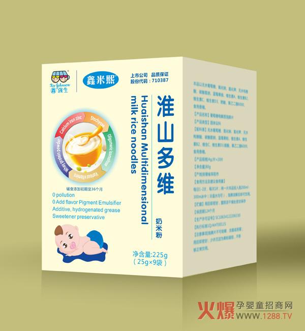 鑫米熙淮山多维奶米粉.jpg