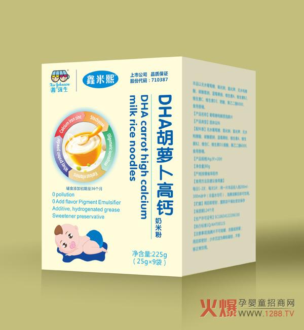 鑫米熙DHA胡萝卜高钙奶米粉.jpg