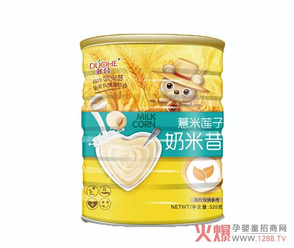 多合奶米昔系列产品有哪些?