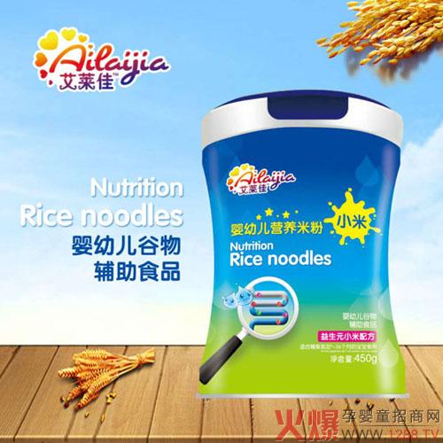 艾莱佳婴幼儿营养米粉 小米配方营养全面均衡