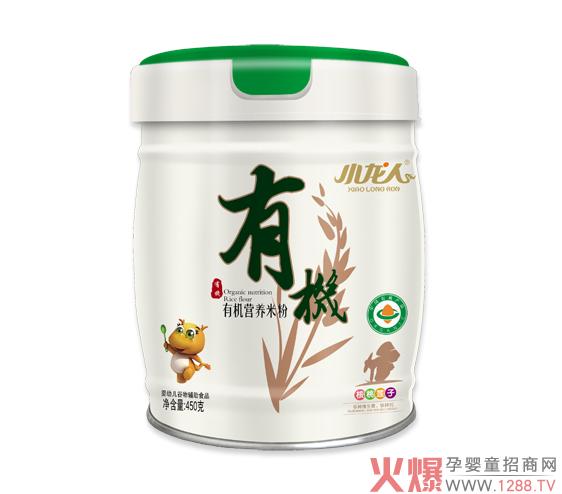 小龙人有机营养米粉 均衡膳食健康美味