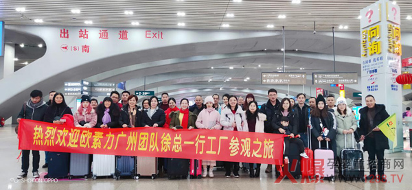 广州客户欧素力草饲分享之旅圆满结束