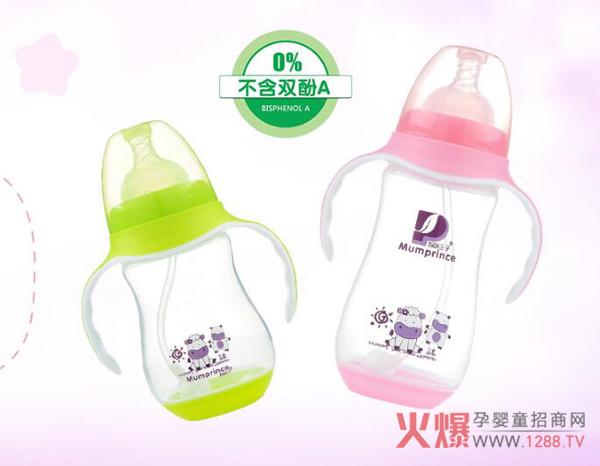 妈咪王子PP奶瓶好用吗?材质安全轻便耐摔