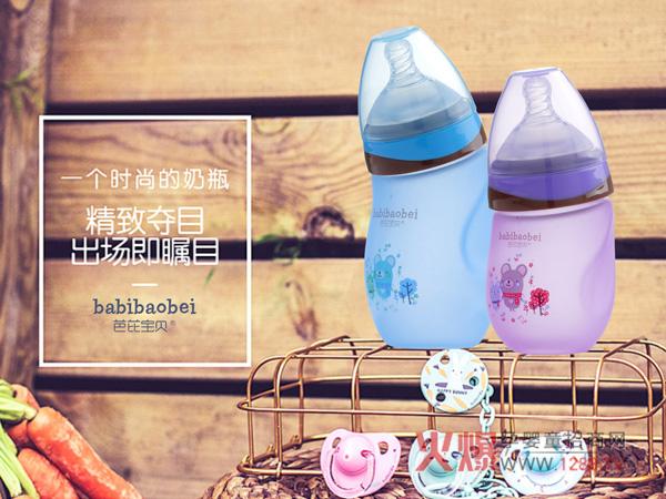 芭芘宝贝高硼硅弯头玻璃奶瓶 给宝宝更安全的喂哺体验