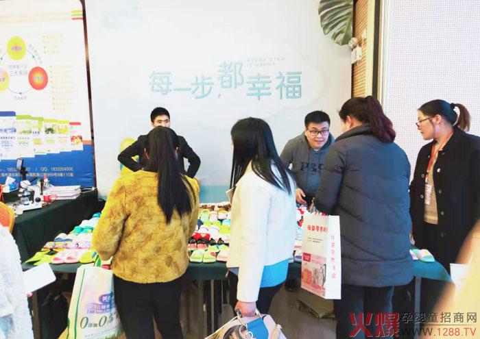 每一步,都幸福!母婴零售峰会郑州站完美收官,幸福玛丽童鞋出彩表现赢热捧!