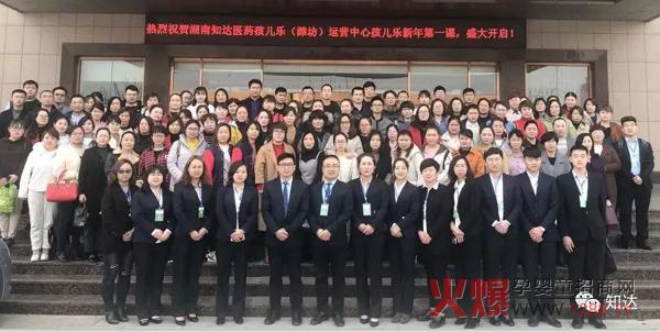 """""""中国儿童健康家庭行动""""走进山东潍坊、日照"""