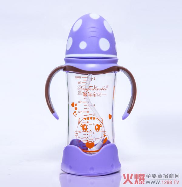 馨菲宝贝蘑菇玻璃奶瓶  安全健康清洗方便