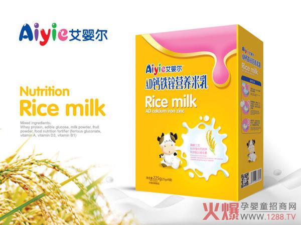艾婴尔营养米乳有哪些优点