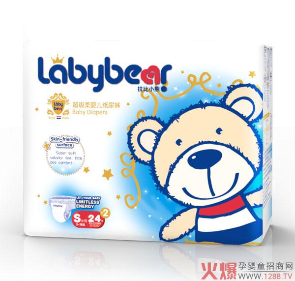 拉比小熊超级柔婴儿纸尿裤 人性化设计瞬吸透气