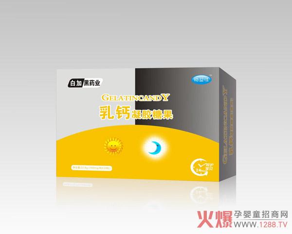 白加黑药业乳钙凝胶糖果 进口优质钙源含量高吸收好