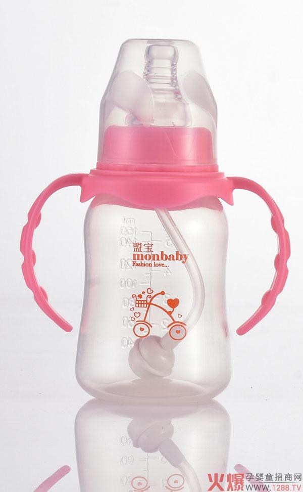 盟宝PP奶瓶 健康耐用易冲洗