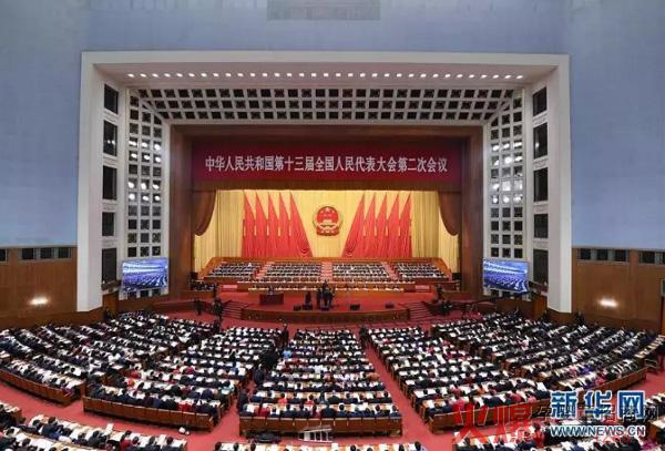 第十三届全国人民代表大会.jpg
