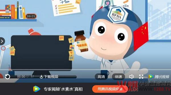 北京食药监管局解读保健品的27种功能