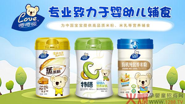 嘤嘤嗳辅食爆品联袂征战第29届京正・北京国际孕婴童产品博览会