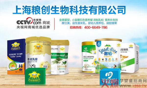 金盾爱婴、酵立美邀您共聚第29届京正・北京国际孕婴童产品博览会