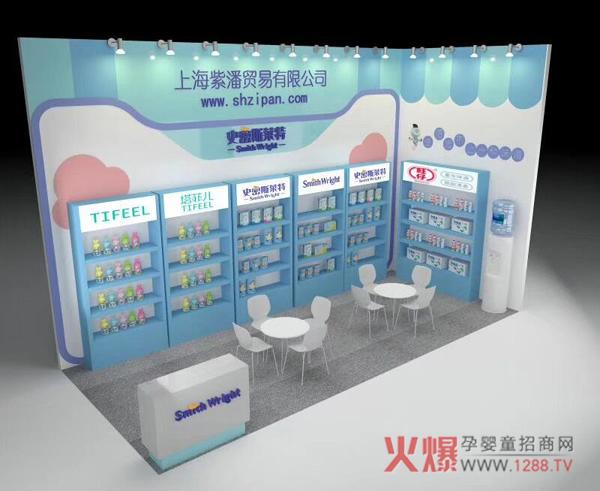 上海紫潘将携多款优质小零食亮相2019京正・北京孕婴童展