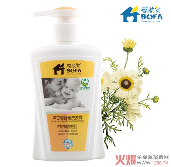 葆肤安婴儿洗发露 高级舒缓植物柔润