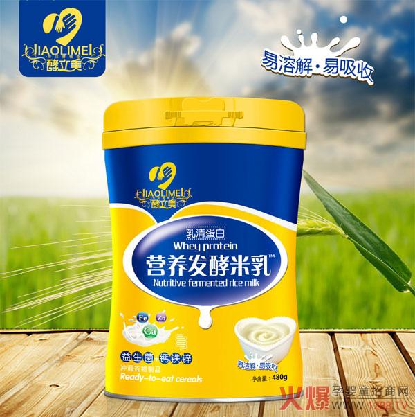 酵立美营养发酵米乳 益生菌酵解减轻肠胃负担