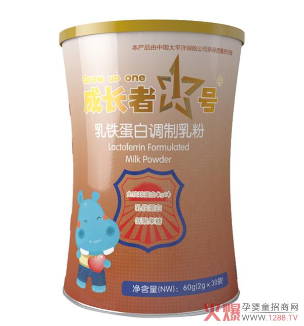 成长者1号乳铁蛋白调制乳粉 精研配方纯净自然更放心