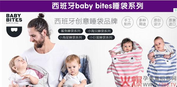 BABY BITES睡袋手工制作多种用途