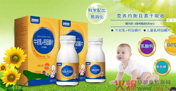 启蒙搭档牛初乳+钙咀嚼片助力宝宝健康成长