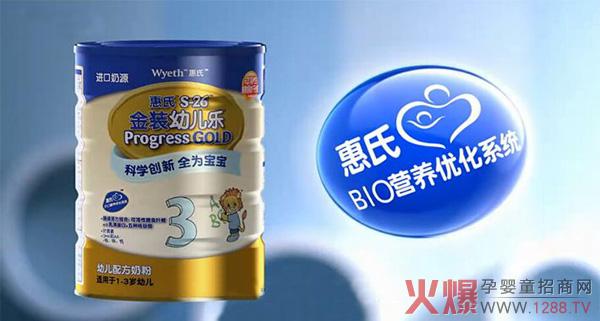 惠氏强攻千亿辅食市场,行业者真的好当吗?