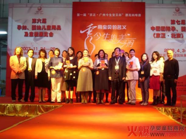 京正・广州孕婴童展历届回顾  十二年初心不改再出发