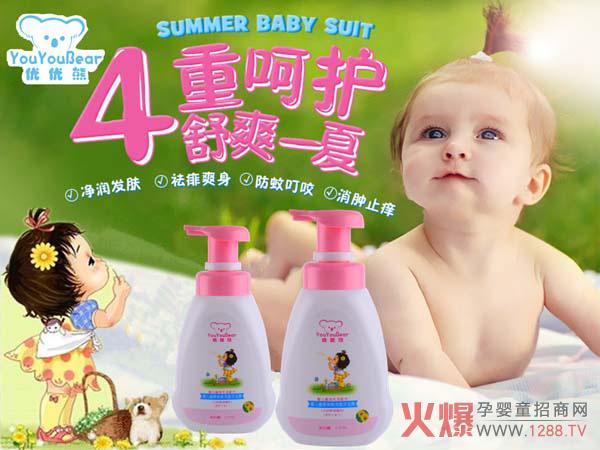 优优熊洗发沐浴系列 天然温和无刺激