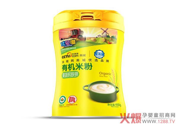 优贝滋有机米粉 全方位把控品质