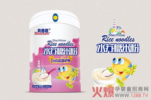 贝善臣水苏糖米粉 畅享营养健康生活