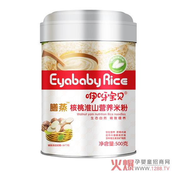 咿呀宝贝膳蒸营养米粉 孩子需要的优质辅食