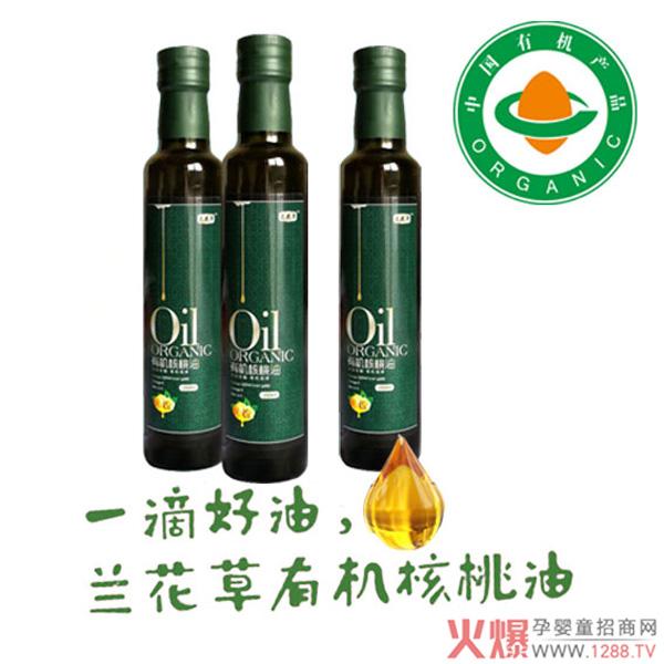 兰花草有机核桃油 营养搭配滴滴醇香