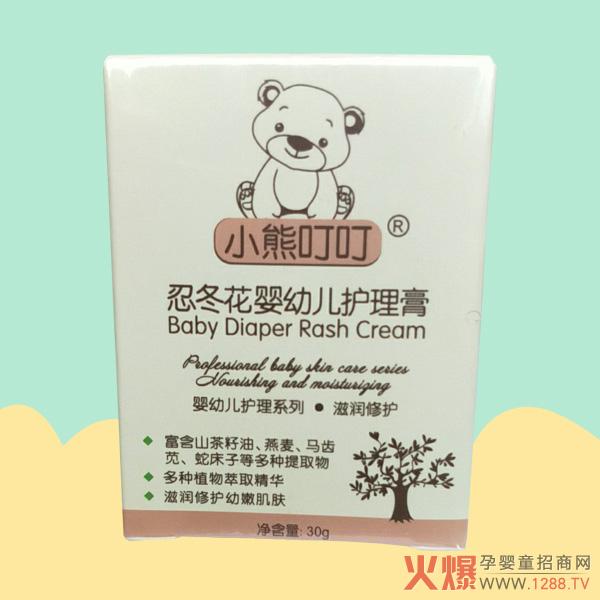 小熊叮叮忍冬花婴幼儿护理膏.jpg