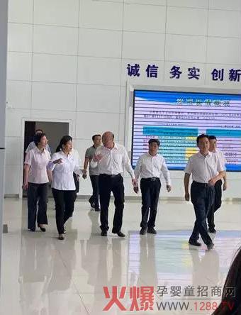 陕西省省长刘国中视察雅泰乳业 助力中国乳品行业持续健康发展