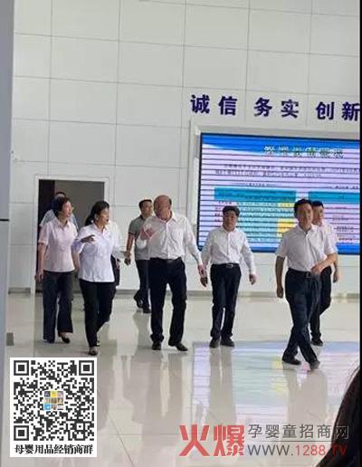 陕西省省长刘国中视察陕西雅泰乳业有限公司