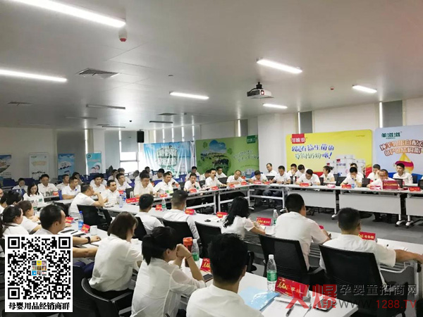 勇者胜|羊滋滋2019年年中精英会议圆满举行