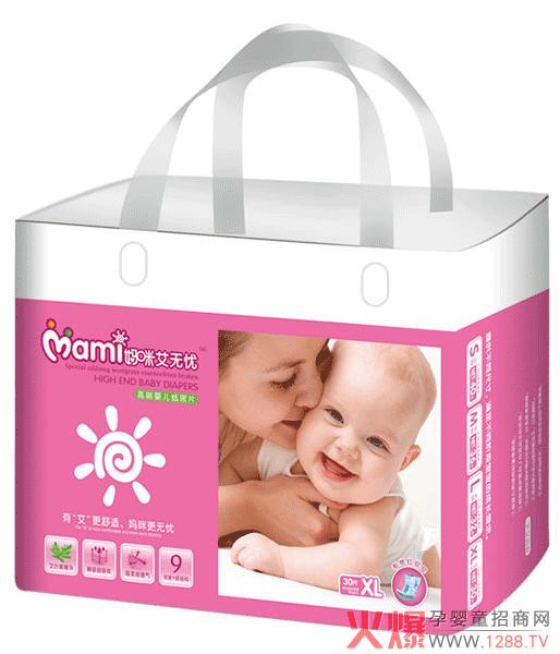 妈咪艾无忧婴儿纸尿片 让爱更舒适