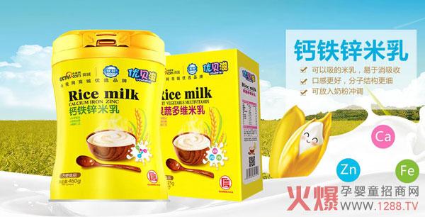 优贝滋营养米乳 配方优品质好