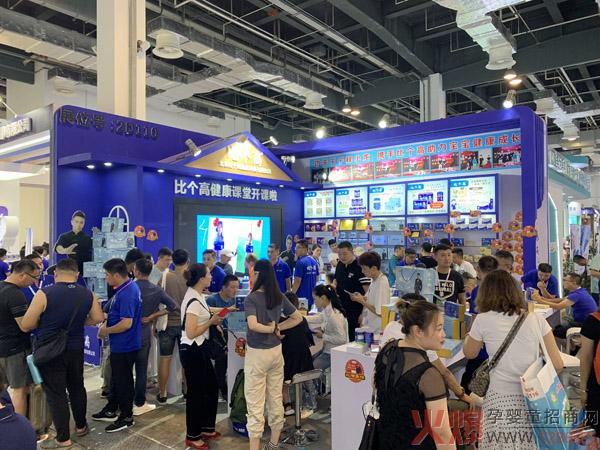 比个高健康讲堂正式开课!爆品+新品强势出击,燃爆上海CBME现场!