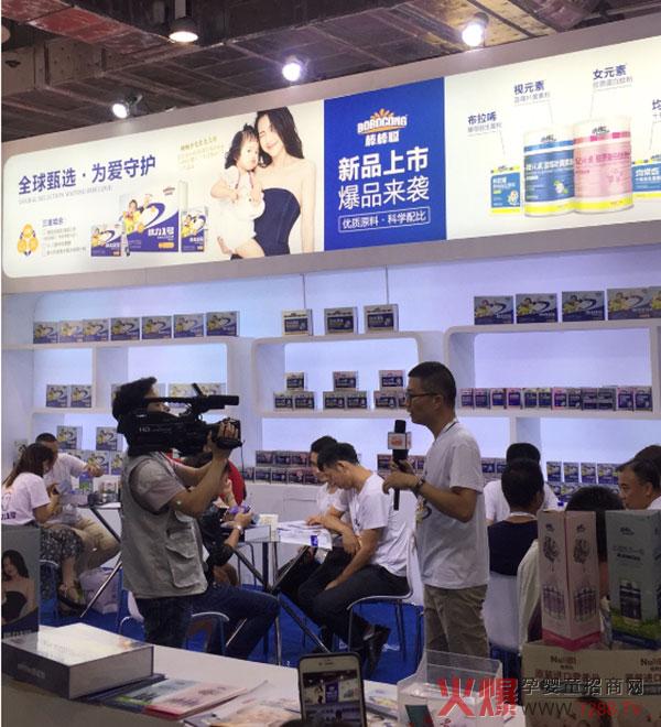 2019年CBME中国孕婴童展,棒棒聪为宝宝的健康成长奠定基础