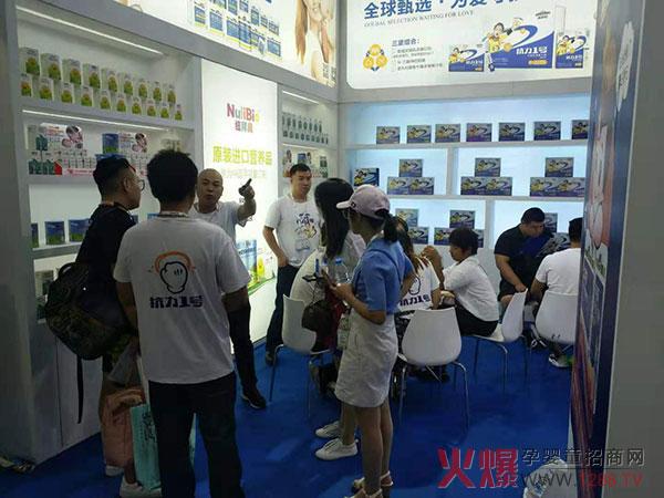 2019年CBME中国孕婴童展,纽拜奥开启母婴健康产品新篇章