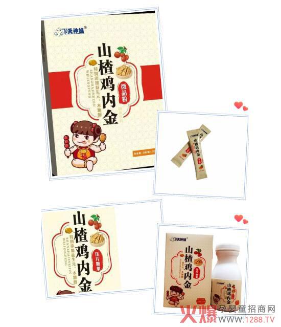 福康堂:以中医传统守护儿童健康