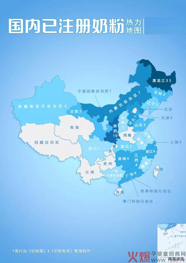 """9张图读懂中国奶粉市场,16国424款奶粉注册数据""""一目了然"""""""