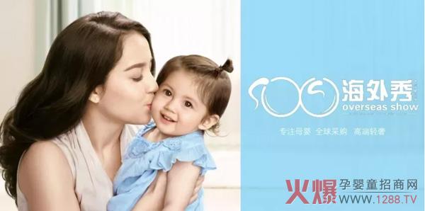 体验未来智慧母婴新生活 2019深圳孕婴童展引领母婴产业品质升级