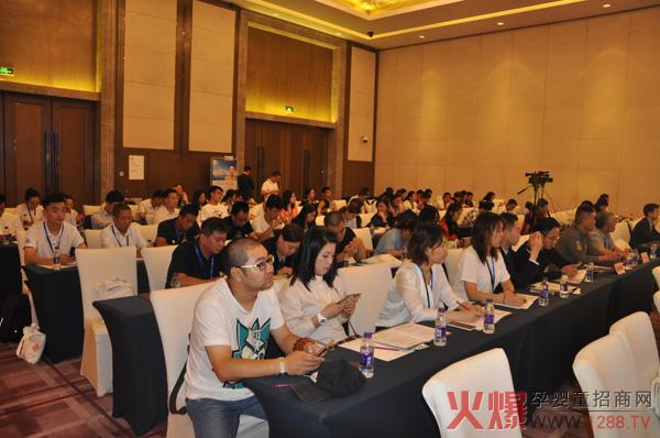 2019中国孕婴童产业高质量发展高峰论坛在京举行