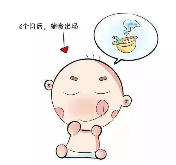 【宝贝当家】太恋奶 宝宝不爱吃辅食怎么办?