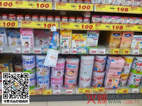 母婴店奶粉陈列有哪几种陈列方式?