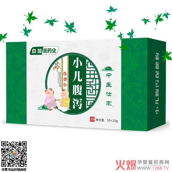 中医仕家纯中药药浴包 绿色疗法温和呵护健康